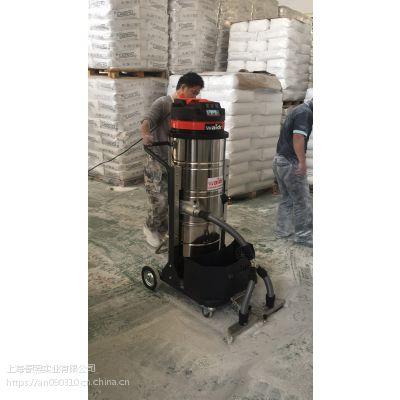 上海车间吸灰尘用吸尘器上海威德尔吸灰尘专用吸尘器WX-3610P