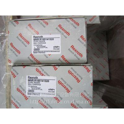 力士乐R911315844、MSK061C-0600-NN-M1-UG1-NNNN伺服电机