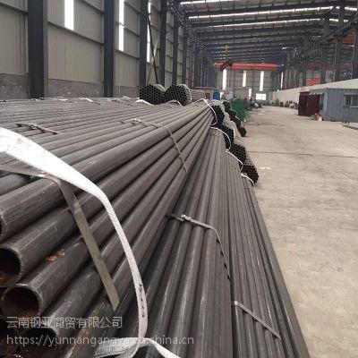 云南焊管库存现货,厂家钢厂直销