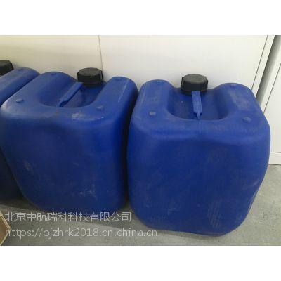 北京中航瑞科恒温槽甲基硅油
