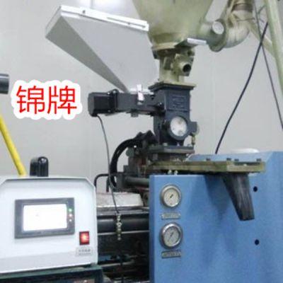 浙江锦牌计量式色母机SCM-3016自动定量送塑料塑胶体积式称重式自动上料