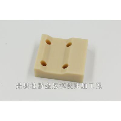 含油尼龙耐磨块来图加工 MC尼龙垫板加工gfs