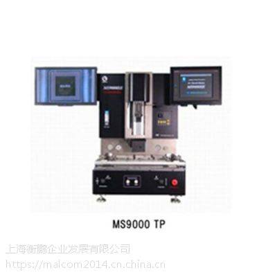 名商BGA返修台MS9000SE_TP 衡鹏供应