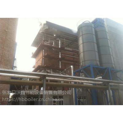 鸡西沃鑫节能全自动循环流化床锅炉制造商