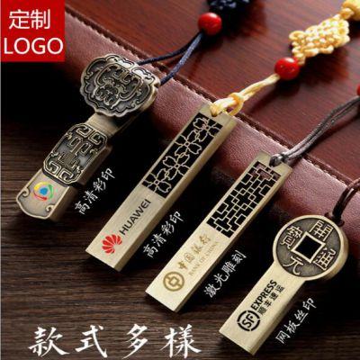 济南定制中国风复古广告礼品U盘 金属窗花创意U盘 8GB 16G 32G可定制logo