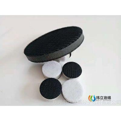 研磨专用EVA泡棉缓冲垫 打磨垫厂家直销