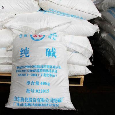 山东海化轻质纯碱,工业碳酸钠,含量99%质量稳定