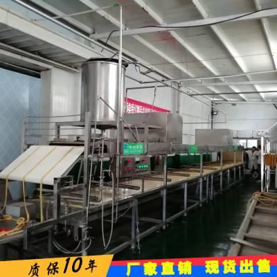 中山大型全自动腐竹机设备 新款10米全自动腐竹豆油皮生产线多少钱