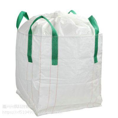 兴枫科技打包袋,pe膜,吨袋直销