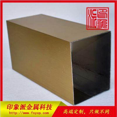 拉丝香槟金304不锈钢方管/不锈钢装饰管图片