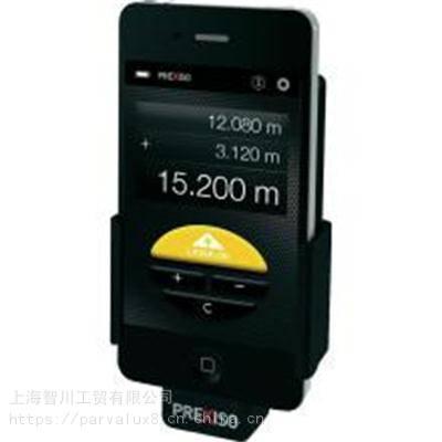 新款PREXISO手持式激光测距仪