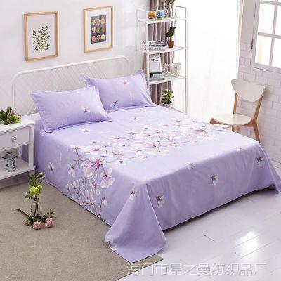 床单 批发加厚磨毛斜纹植物羊绒不起球单子 床上用品 厂家直销
