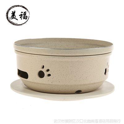 麦饭石不粘浅汤锅酒店专用煲汤炖锅煮面条汤锅酒精加热电磁炉通用