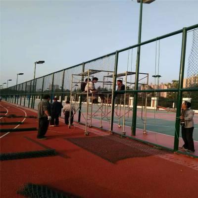 球场网围栏规格优盾定制篮球场围栏网 体育场围网多钱一米