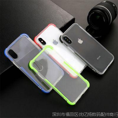 新款iphoneX双色tpu手机壳简约苹果7/8P四角防摔透明硅胶软保护套