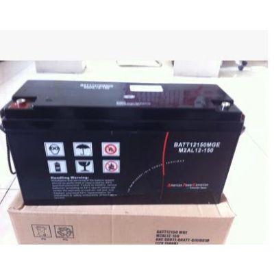 施耐德蓄电池M2AL12-80报价及参数 办事处