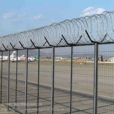 四川钿汇鑫品牌机场围栏网1.8*3米飞机场隔离栅低碳钢丝Y字形柱安全网刀刺滚笼护栏