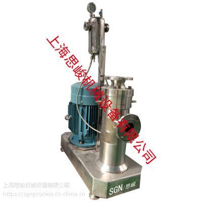 GMD2000电池隔膜超高速研磨分散机