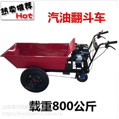 工地拉水泥的手推车 手掀自卸式运输车 奔力FD-STC