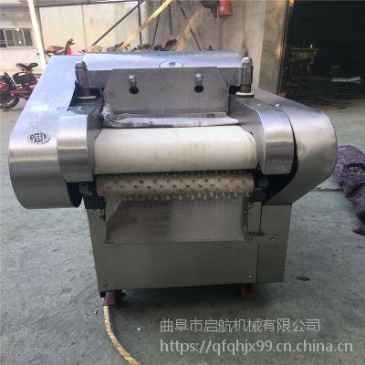 启航腐竹切段机 加工定做多功能切菜机 辣椒大葱切丁机
