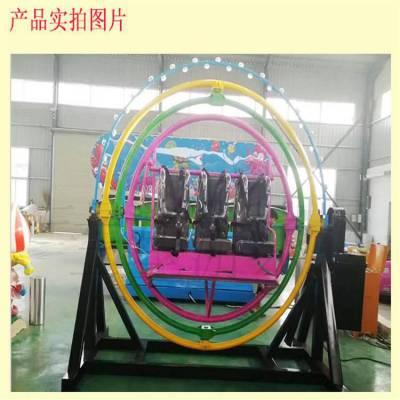 庙会地摊小型游乐设备三维太空环2人/4人/6人厂家现货