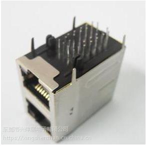 供应兴伸展电子100BASE RJ45带滤波器插座/2X1RJ45连接器网络插座/网络接口母座