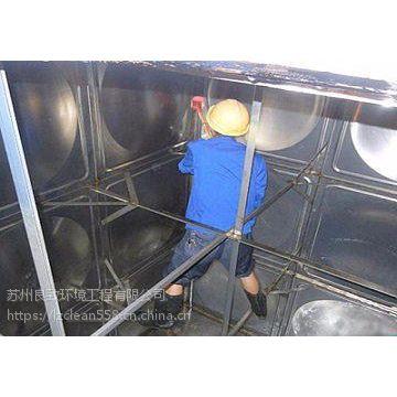 苏州生活水箱检测标准_苏州水箱清洗公司_苏州保洁公司_良致保洁