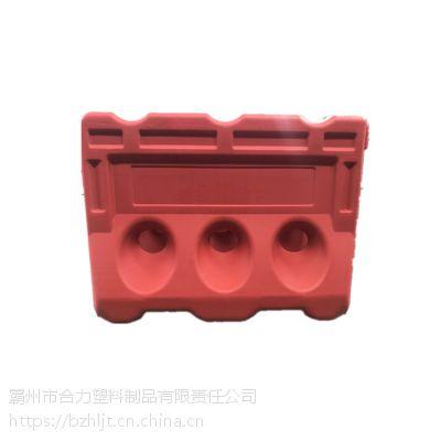 厂家回收 北京水马 防撞桶 注水围挡等塑料制品