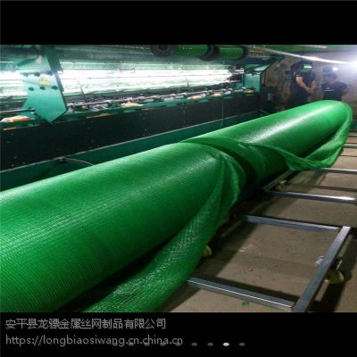 建筑工地盖土网 绿化专用防尘网 遮阳网价格