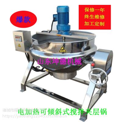 供应肉制品煮锅 梨膏熬制锅 300L燃气夹层锅
