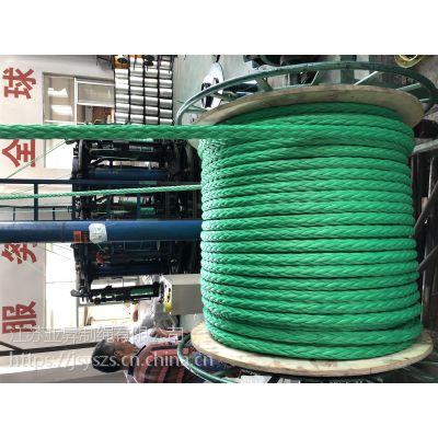 供应船用超高分子聚乙烯缆绳