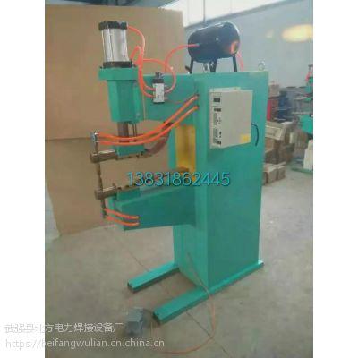 供应金属焊机DTN-150气动点凸焊机老式焊机