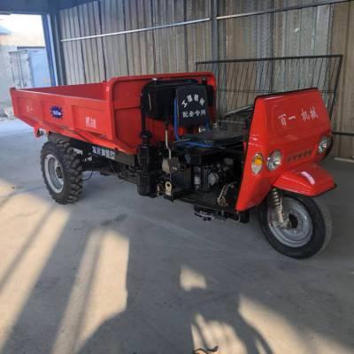 百一牌工地砂石三轮车 小型拉货三轮车的特点