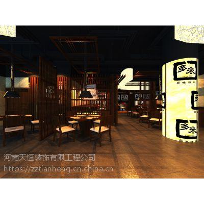 郑州日料餐厅装修郑州日式餐厅设计找天恒装饰非常专业的装修公司