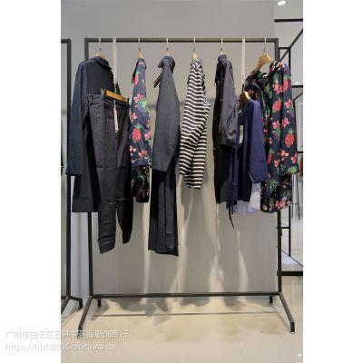 唯弋广州女装品牌尾货批发市场折扣 个性女装品牌尾货批发黄色小背心吊带衫裹胸