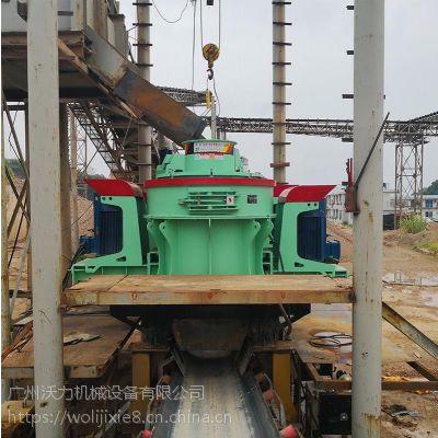 广东云浮制砂机可生产机制砂和石料 沃力重工