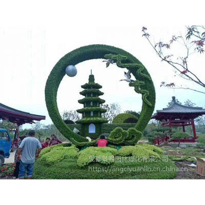 四川仿真绿雕厂家 大型主题雕塑造型 定制雕塑造型价格