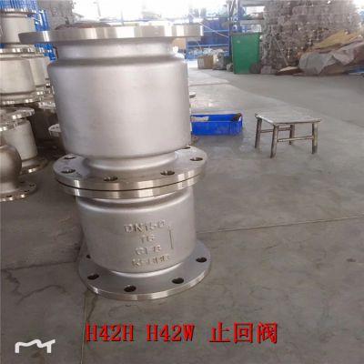 林宝市止回阀 H42H/Y-100C 直通式 DN350 立式高温高压碳钢止回阀