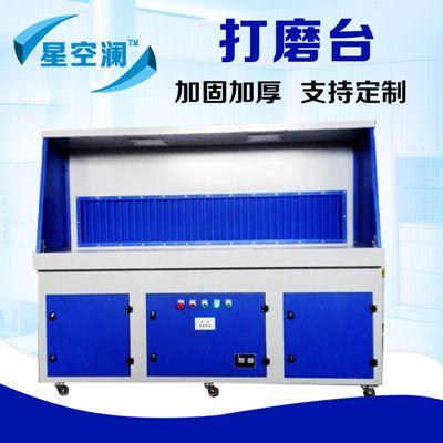 供应除尘打磨台 工业打磨抛光除尘工作台吸尘焊接环保打磨台设备