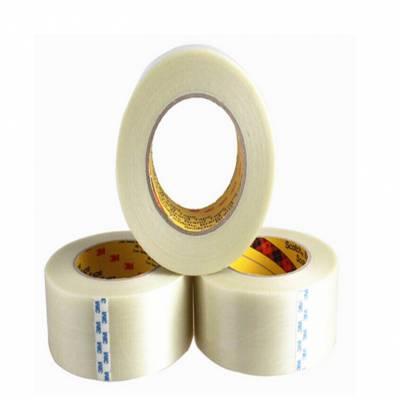 3m898纤维胶带 耐高温单面密封强粘性油墨附着力测试胶带