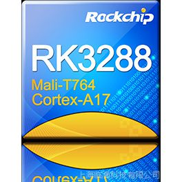 RK3288主板定制 RK3288方案定制开发 开发板 机顶盒