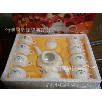 淄博礼品茶具厂家批发供应茶具套装(中国人寿广告),可定做广告