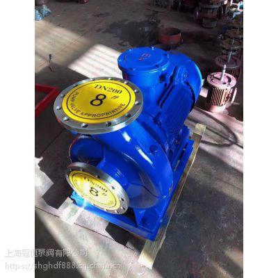 卧式管道离心泵图片 ISW100-250I 55KW 洪江离心泵销售