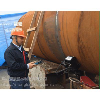 管道自动焊机 全位置自动焊机 自动爬管机 自动焊接机 野外作业