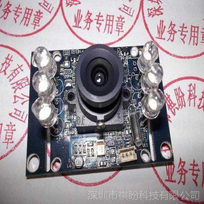 深圳生产厂家高清楼宇对讲摄像头 可视门铃摄像头 超强逆光补偿