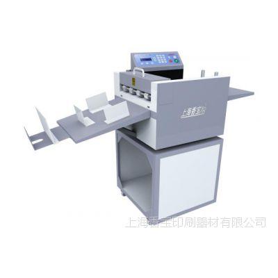 上海香宝XB-TQ580B全自动压痕机