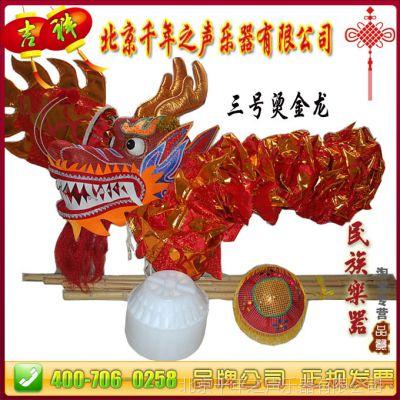 供应民间舞龙道具 中国龙 道具龙 红色烫金布龙 五节龙