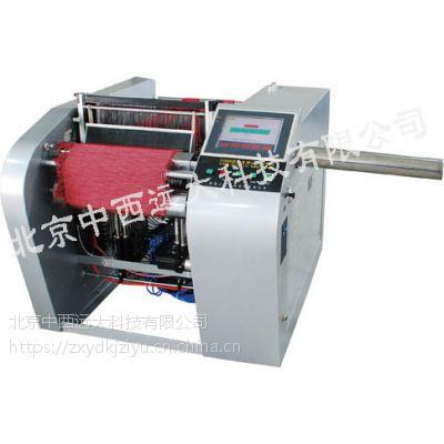 中西全自动剑杆织样机 型号:Y300S库号:M406882