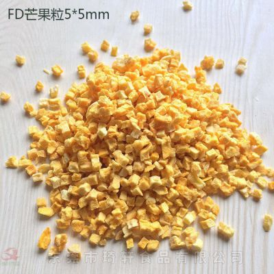 特价油桂粉供货商 香菜籽粉大厂家