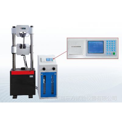 供应数显示液压万能试验机